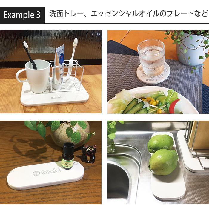 トスレ 北海道稚内産珪藻土マットミニ スモール sm small|tosle|11