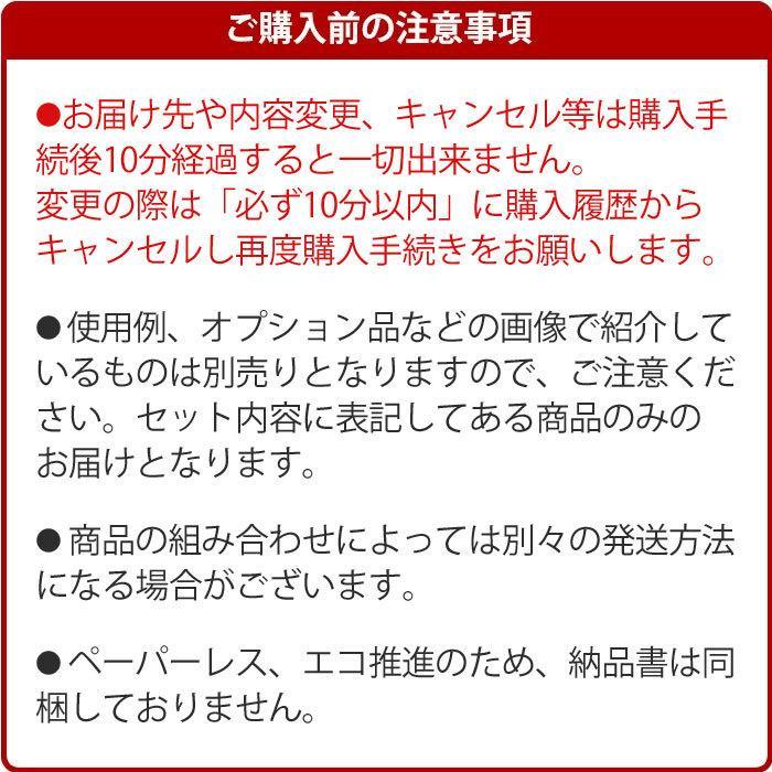 トスレ 北海道稚内産珪藻土マットミニ ショート ST short|tosle|19