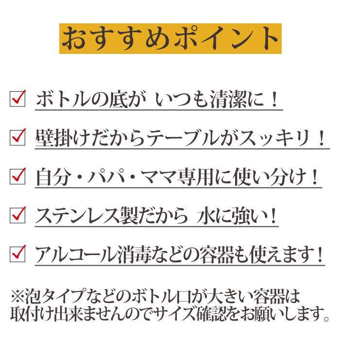 トスレ ボトル ハンギング フック ステンレス 2個セット ボトルフック 金属|tosle|03