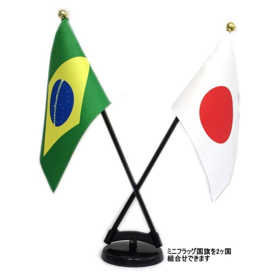 世界の国旗ミニフラッグ 2本立てセット 旗サイズ10.5×15.7cm TOSPAミニフラッグ専用プラスチック製2本立てスタンドのセット 豪華な 買い取り 日本製
