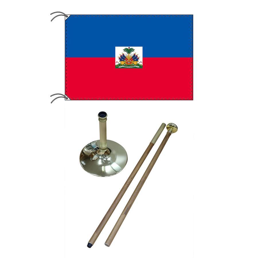 8188eaeff5b71c ハイチ国旗90×135cm スタンド スポーツ スタンド 国旗玉セット ポール ...