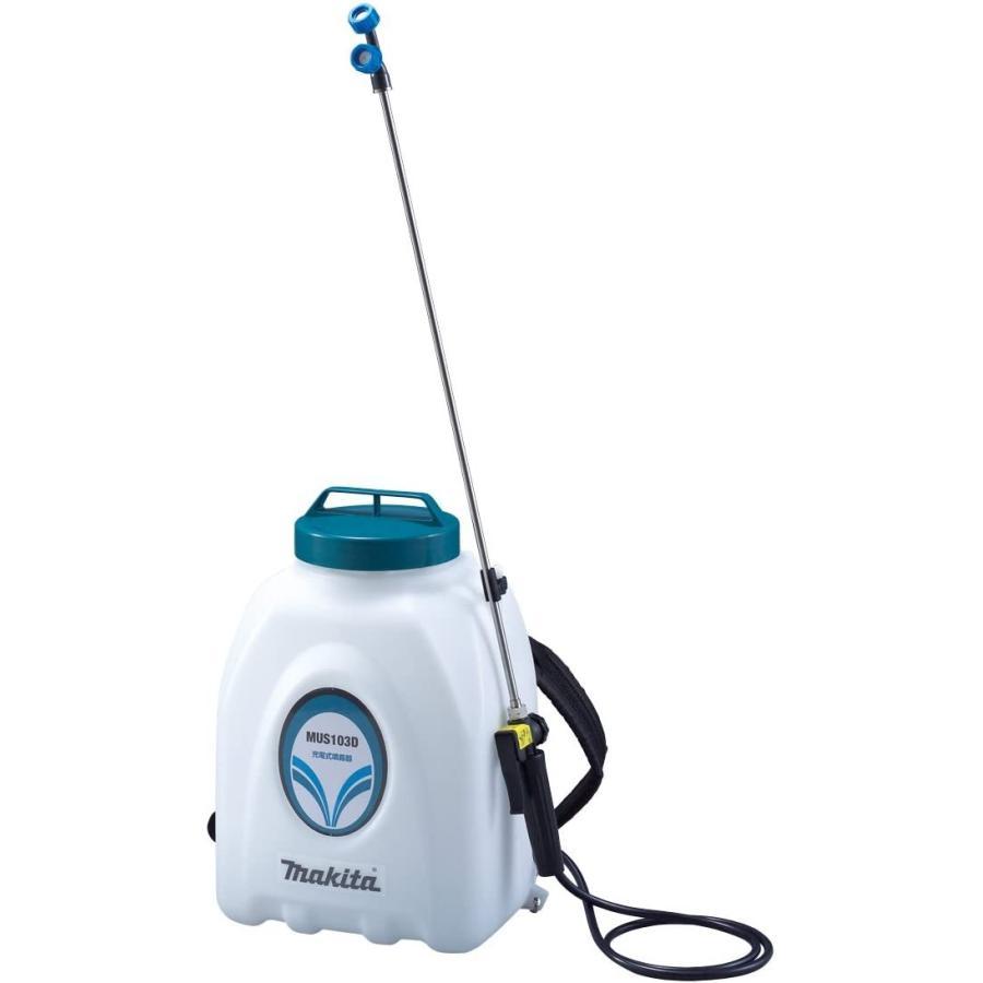 マキタ 充電式噴霧器 超激得SALE 限定品 MUS104DZ 18V 3193 本体のみ タンク容量10L