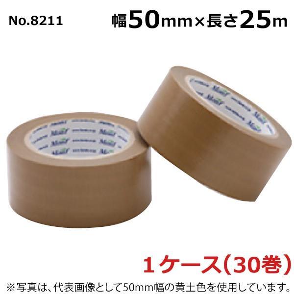 古藤工業 ポリエチレン粘着テープ No.8211(透明) 幅50mm×長さ25m×厚さ0.18mm 30巻入×1ケース(HK)