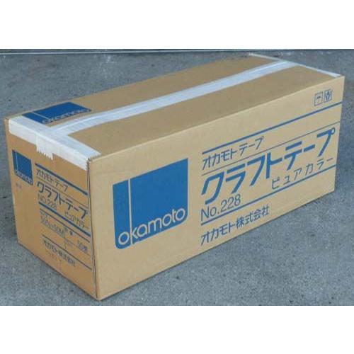 クラフトテープ オカモト No.228[ピュアカラー] 白 50巻(1箱)