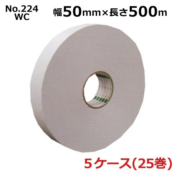 オカモト 環境思い(R)カラー 長尺 No.224WC ホワイト 巾50mm×長さ500m×厚さ0.14mm 5巻入×5ケース(HA)※カートンシーラー用まとめ買いがお得