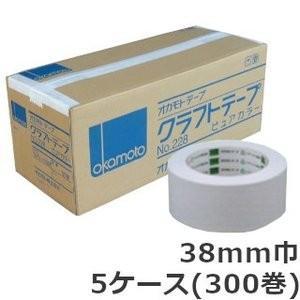 オカモト クラフトテープ ピュアカラー No.228 白 巾38mm×長さ50m×厚さ0.14mm 60巻入×5ケース(HA)