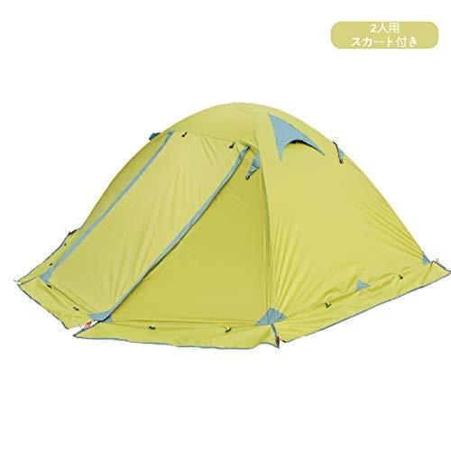 Azarxis 2人用 4シーズンに適用 軽量 防風 防雨ダブルドア 二層デザイン テント スカートエッジ付き キャンプツーリング/アウトド