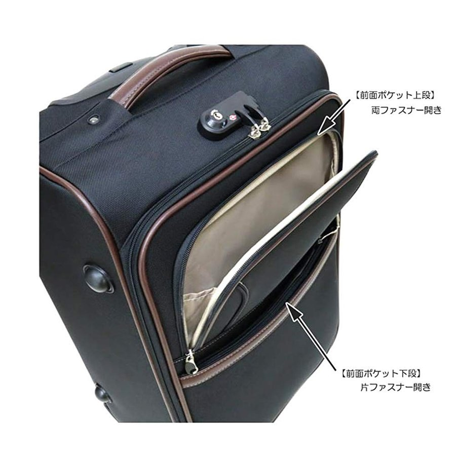 セット品 (ビバーシェ) Vivache SP-R2-M ソフトキャリーケース 3.5kg・50L 空港受託手荷物無料サイズ 縦型 4輪キャ