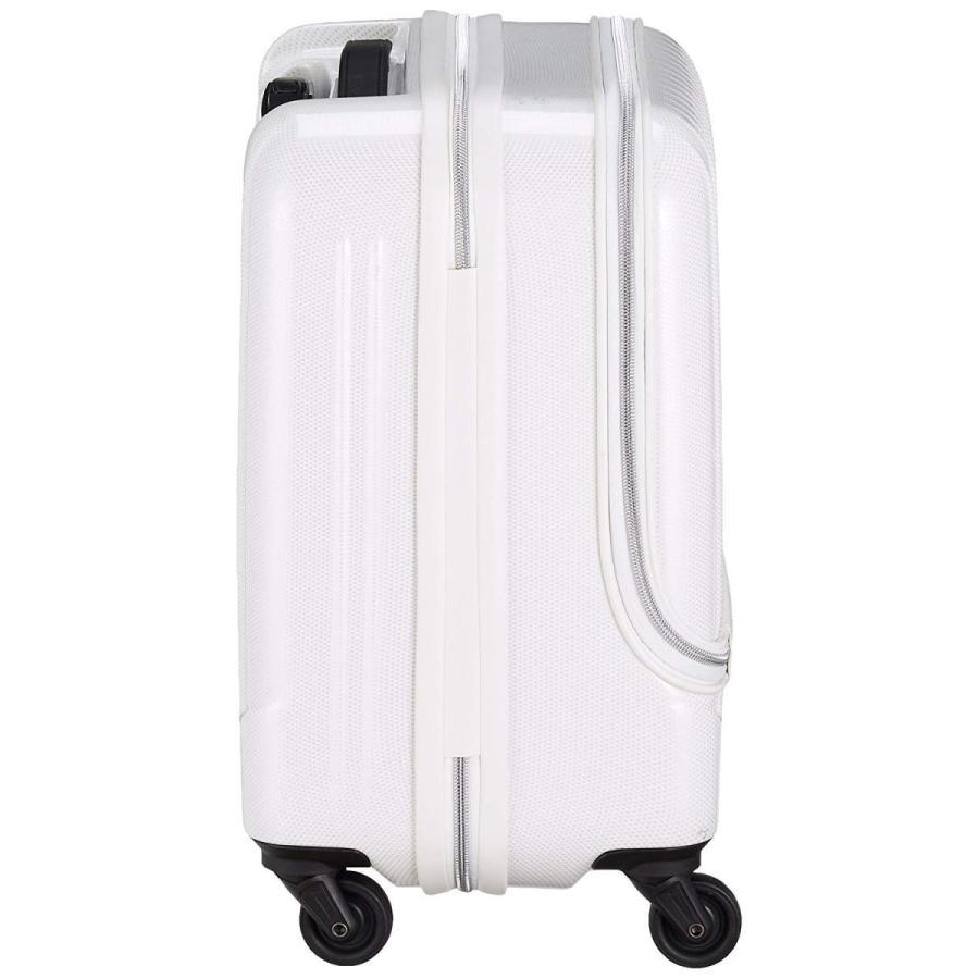 アンブロ スーツケース Front Pocket ホワイト