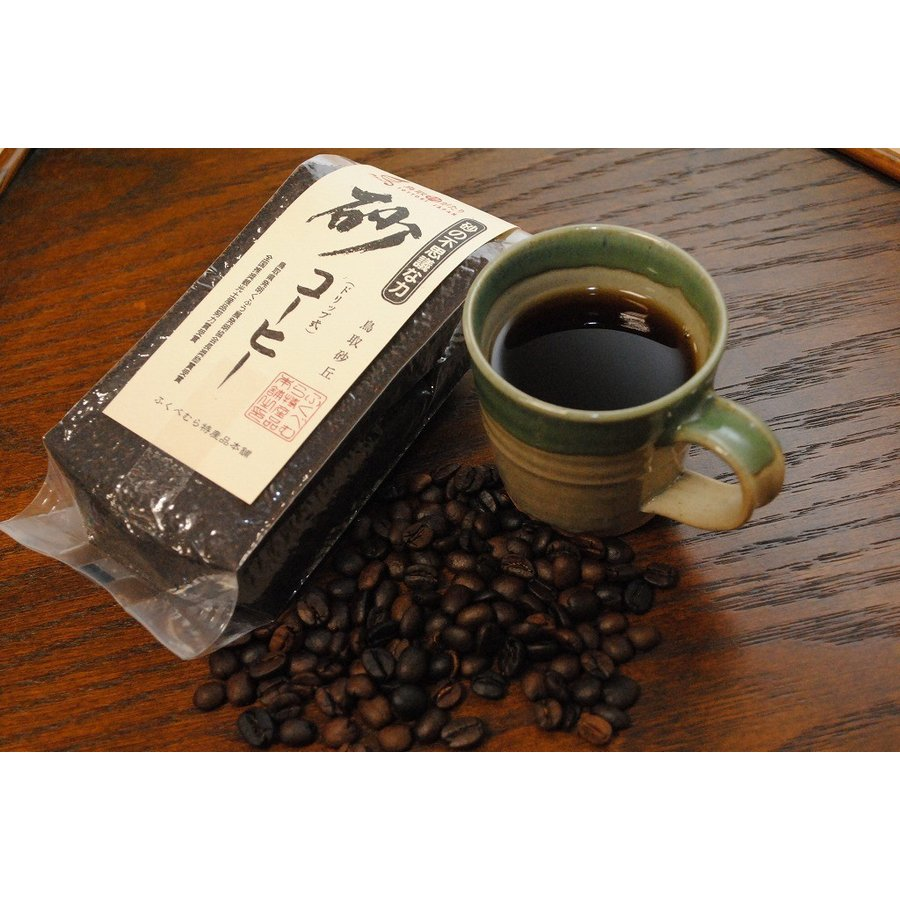 砂コーヒー10個セット|tottorishi-bussankan|02