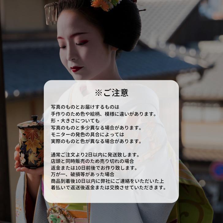 京焼 清水焼 陶あん 色絵付け 特上玉湯呑(黄色地×ガーベラ)|touanstudiokyoya|07