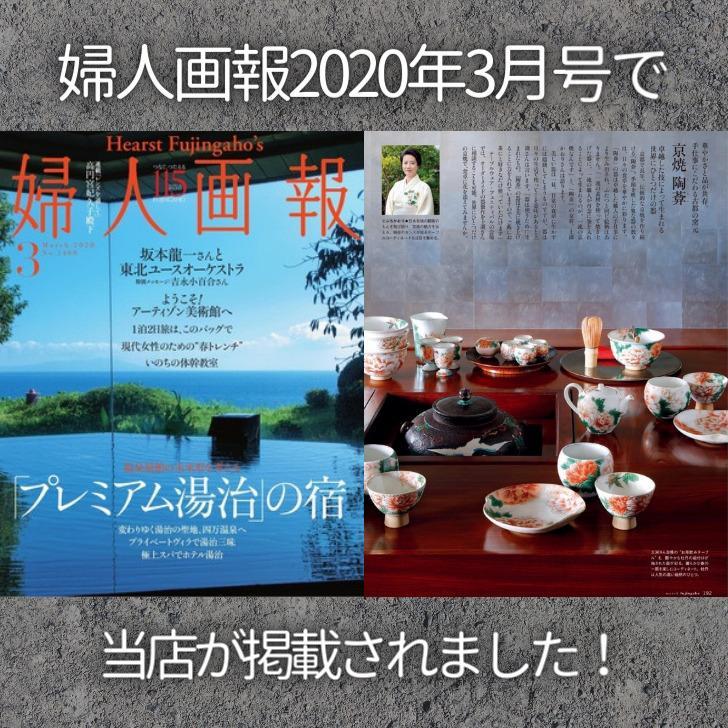 京焼 清水焼 陶あん 色絵付け 特上玉湯呑(黄色地×ガーベラ)|touanstudiokyoya|08
