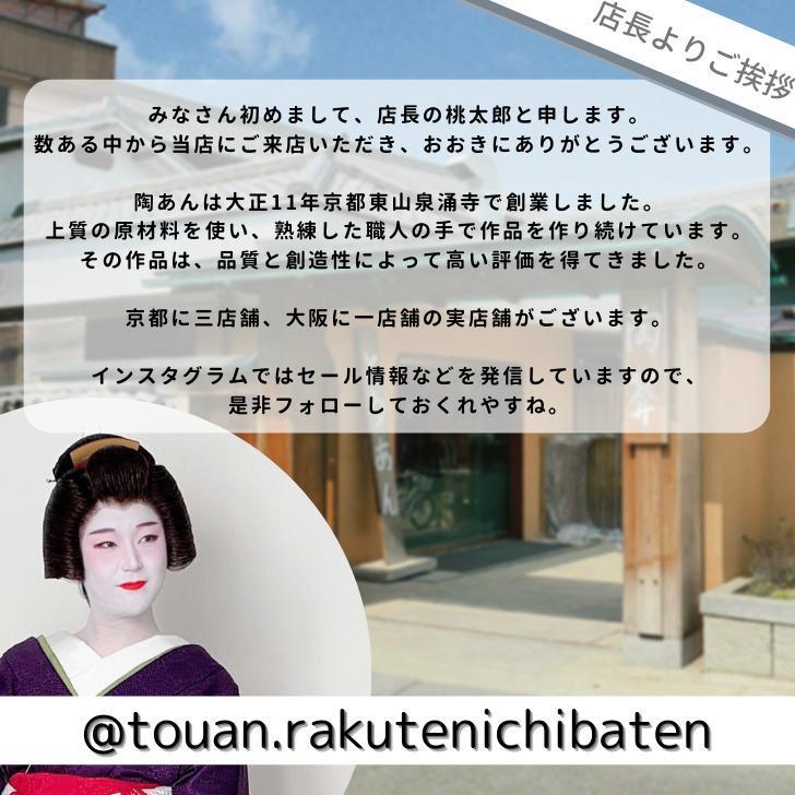 京焼 清水焼 陶あん 色絵付け 特上玉湯呑(黄色地×ガーベラ)|touanstudiokyoya|09