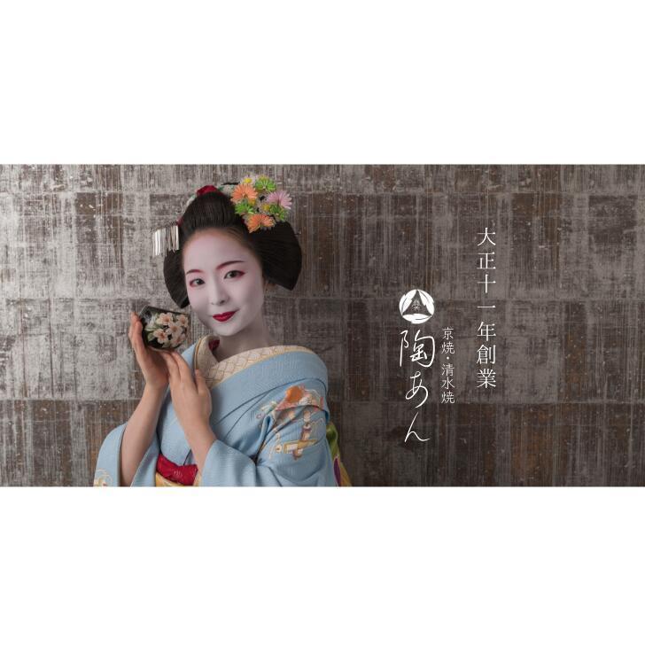 京焼 清水焼 陶あん 色絵付け どんぶり(白地×藤)|touanstudiokyoya|09