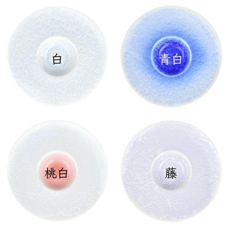 京焼 清水焼 陶あん 花結晶 中皿 リム皿 選べる全15色|touanstudiokyoya|02