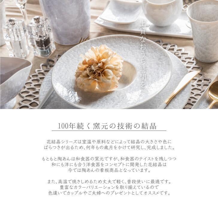 【10%OFF】京焼 清水焼 陶あん 花結晶 玉湯呑 二点セット(縹 ・白 )|touanstudiokyoya|02