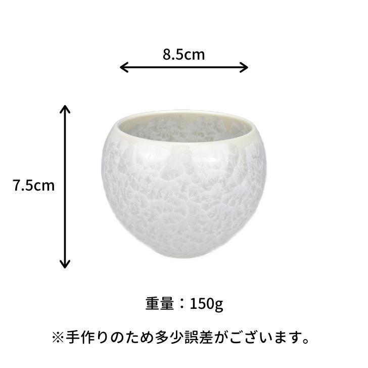 【10%OFF】京焼 清水焼 陶あん 花結晶 玉湯呑 二点セット(青 ・桃 ) touanstudiokyoya 05
