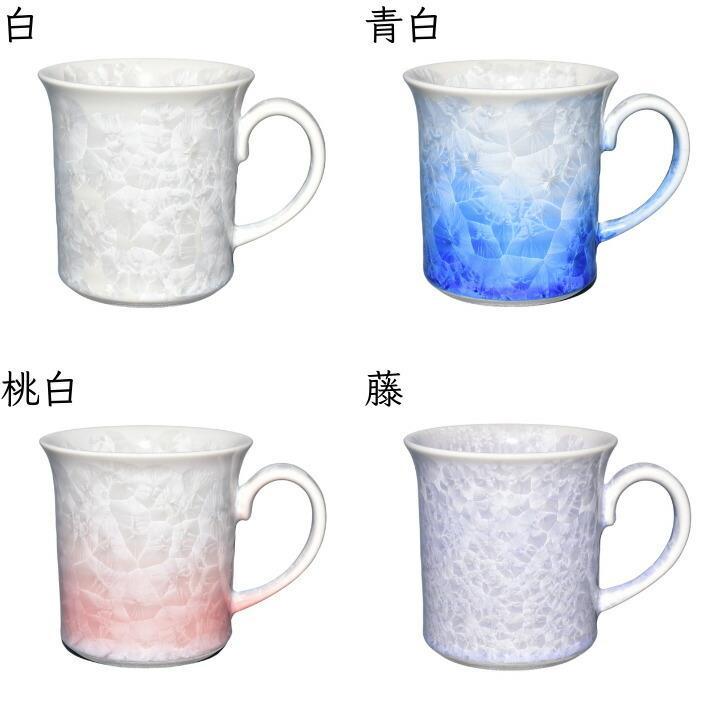 京焼 清水焼 陶あん 花結晶 タンブラーマグカップ 選べる全15色 touanstudiokyoya 02