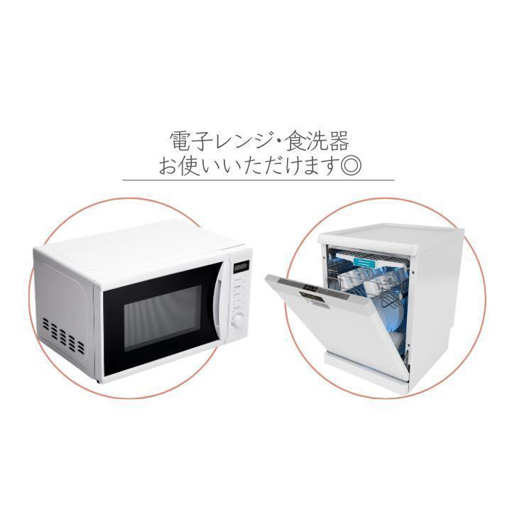 京焼 清水焼 陶あん 花結晶 タンブラーマグカップ 選べる全15色 touanstudiokyoya 11