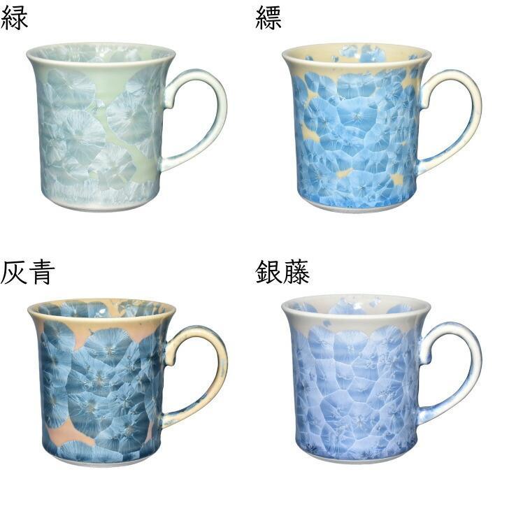 京焼 清水焼 陶あん 花結晶 タンブラーマグカップ 選べる全15色 touanstudiokyoya 04
