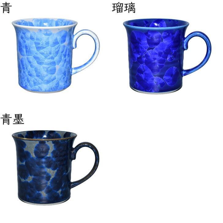 京焼 清水焼 陶あん 花結晶 タンブラーマグカップ 選べる全15色 touanstudiokyoya 05