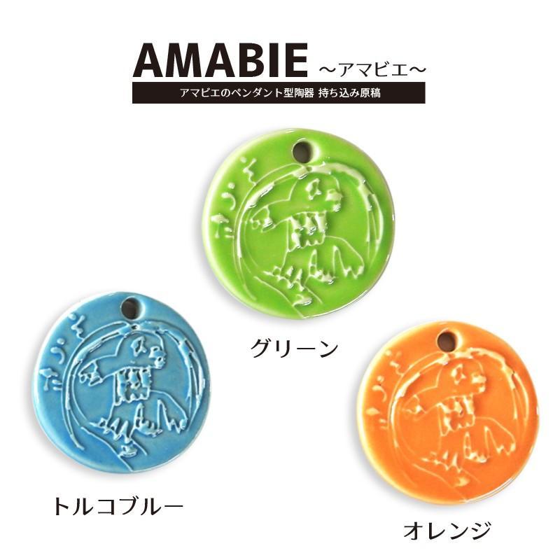 アマビエイラスト原画で陶器ペンダント型3枚1組作成 おうちで陶芸参加|touban-art