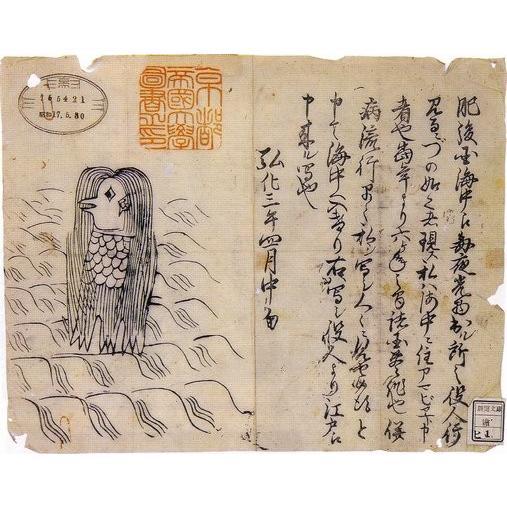 アマビエイラスト原画で陶器ペンダント型3枚1組作成 おうちで陶芸参加|touban-art|03