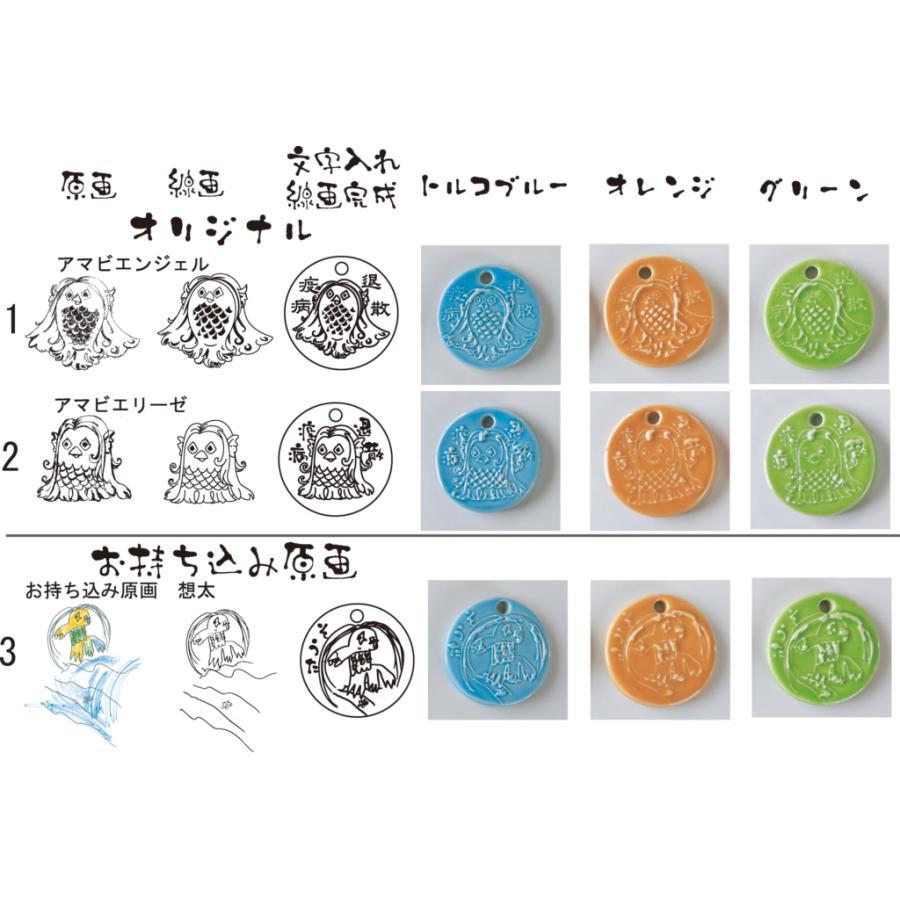 アマビエイラスト原画で陶器ペンダント型3枚1組作成 おうちで陶芸参加|touban-art|04