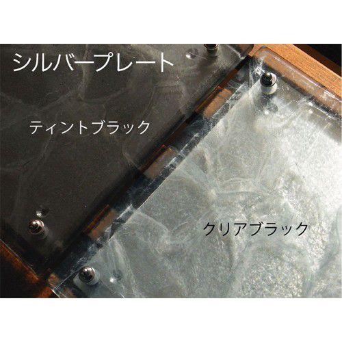 【金沢発エコガラス】 ガラス特有のやわらかな黒のマーブル模様が渋みのある風合いのガラス表札。 G16 CRT サイズ:200size/150size 【カラー展開2色】|touban-art|03