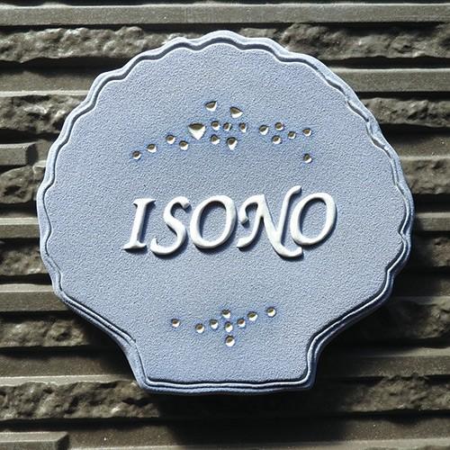 表札 戸建 おしゃれ 凸文字 陶器 手作り タイル 真珠(パール)を表現した、個性的で可愛らしい陶器表札 パールシェル K131 サイズ:約125×135×7mm|touban-art|02