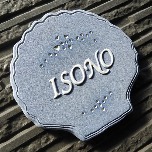 表札 戸建 おしゃれ 凸文字 陶器 手作り タイル 真珠(パール)を表現した、個性的で可愛らしい陶器表札 パールシェル K131 サイズ:約125×135×7mm|touban-art|04