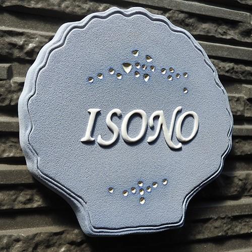 表札 戸建 おしゃれ 凸文字 陶器 手作り タイル 真珠(パール)を表現した、個性的で可愛らしい陶器表札 パールシェル K131 サイズ:約125×135×7mm|touban-art|05