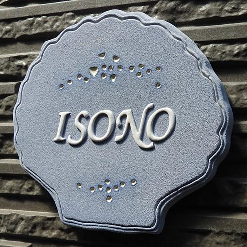 表札 戸建 おしゃれ 凸文字 陶器 手作り タイル 真珠(パール)を表現した、個性的で可愛らしい陶器表札 パールシェル K131 サイズ:約125×135×7mm|touban-art|06