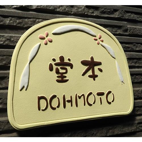 表札 戸建 おしゃれ 凸文字 陶器 手作り タイル リボンと小花をデザインした可愛い陶器表札 リボン K133 サイズ:約140×180×7mm|touban-art|05