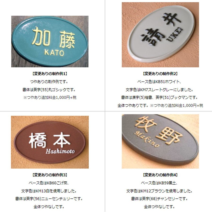 表札 戸建 おしゃれ 凸文字 陶器 手作り タイル 濃い緑、ビリジアン色がマンションに最適の人気表札!M3プチビリジアン サイズ:約75×125×4mm|touban-art|04