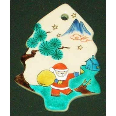 クリスマスオーナメント 九谷焼陶器 クリスマス・オーナメント『古九谷山水風〜モミの木 サンタクロース』 約10×8cm|touban-art