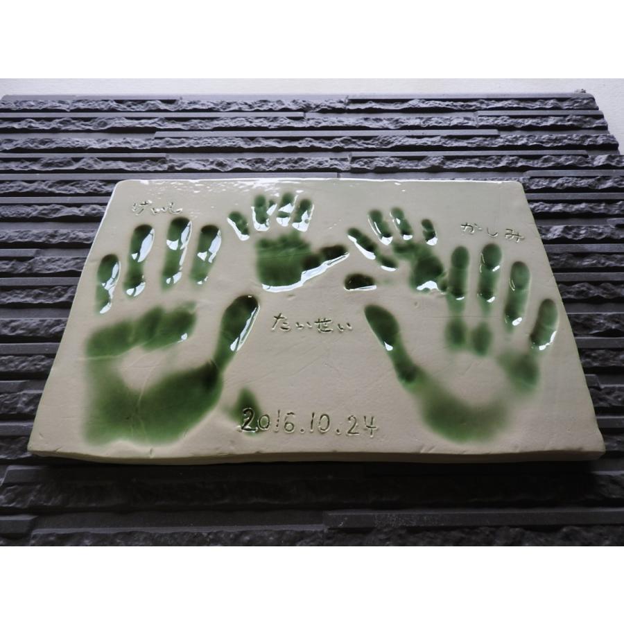 【お家で陶芸〜手形足形タイルEサイズ】家族やペットの手形足形をタイルにしませんか。 touban-art