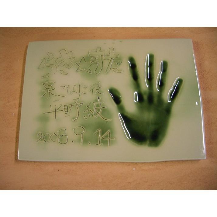 【お家で陶芸〜手形足形タイルEサイズ】家族やペットの手形足形をタイルにしませんか。 touban-art 06