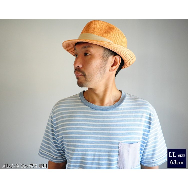 帽子 大きいサイズ 麦わら帽子 メンズ レディース ハット ビッグサイズ|touge|02