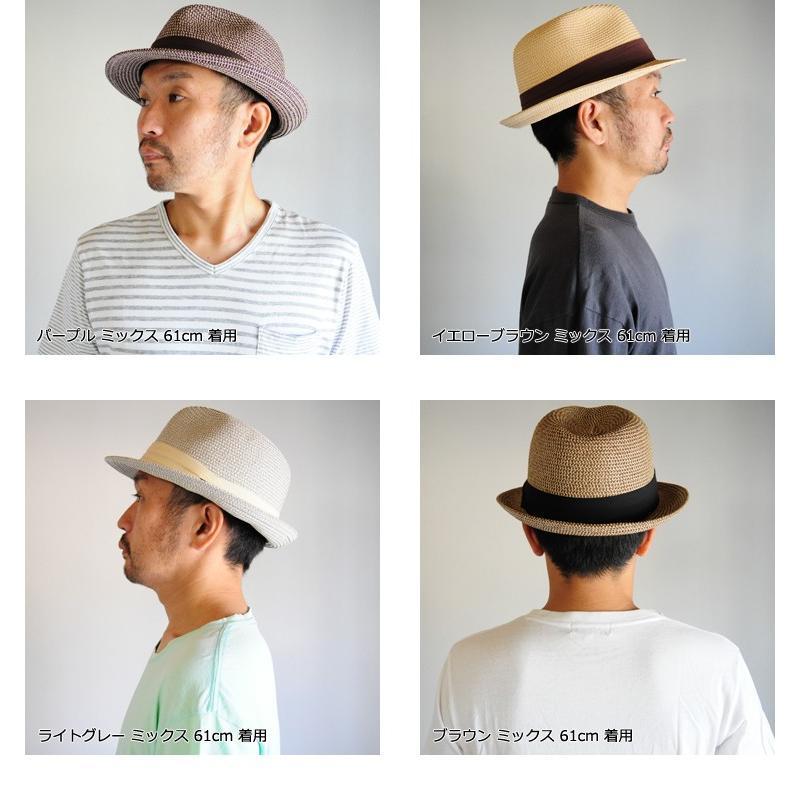 帽子 大きいサイズ 麦わら帽子 メンズ レディース ハット ビッグサイズ|touge|06