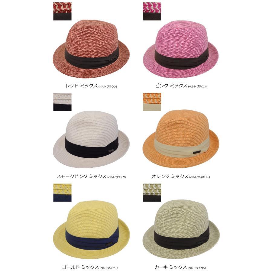 帽子 大きいサイズ 麦わら帽子 メンズ レディース ハット ビッグサイズ|touge|09