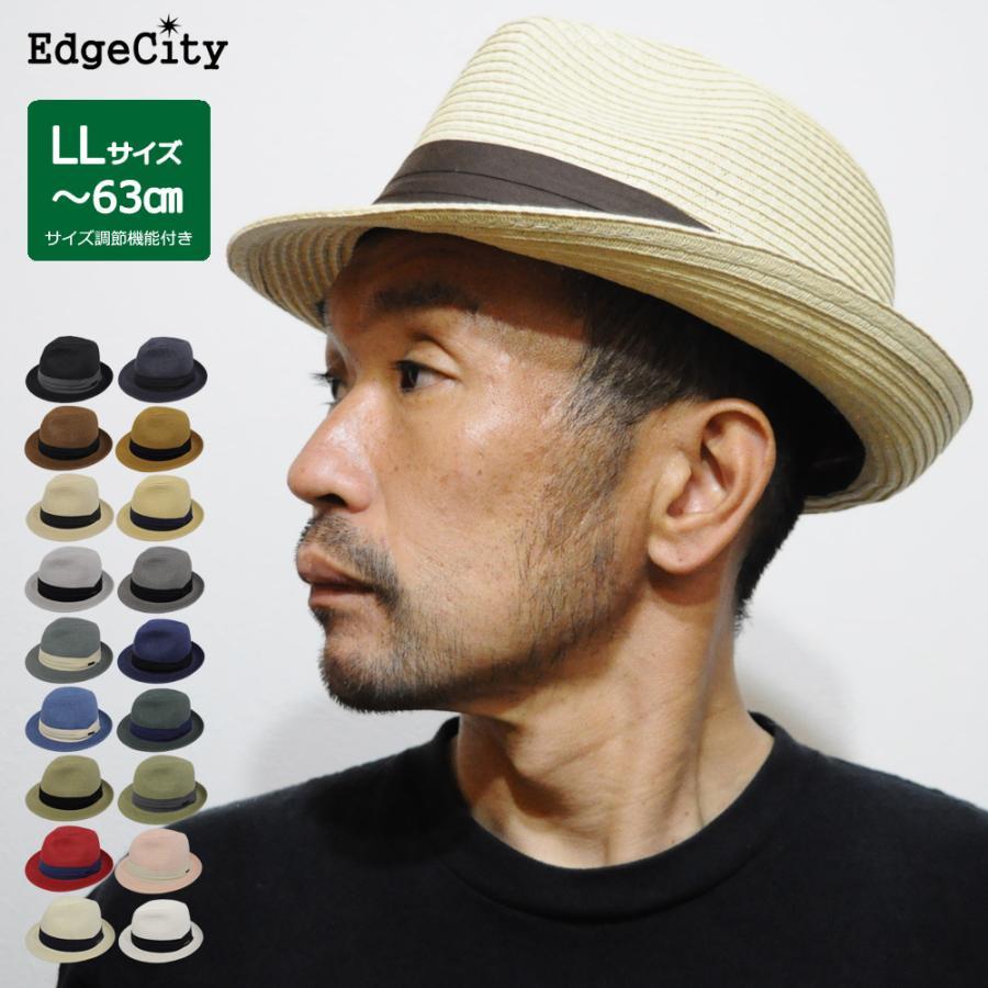 帽子 大きいサイズ 麦わら帽子 メンズ レディース ハット ビッグサイズ|touge