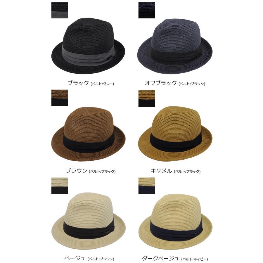 帽子 大きいサイズ 麦わら帽子 メンズ レディース ハット ビッグサイズ|touge|07