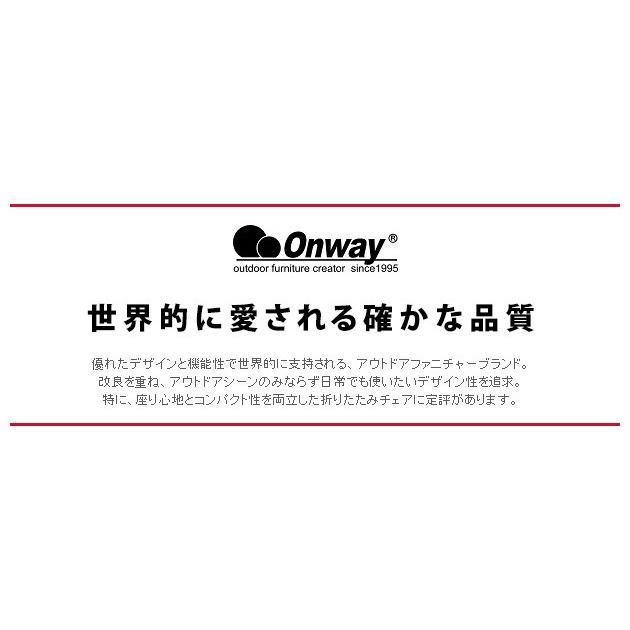 アウトドアチェア ローチェア 折りたたみ キャンプ用品 Onway オンウェー コンフォートローチェア|tougenkyou|06