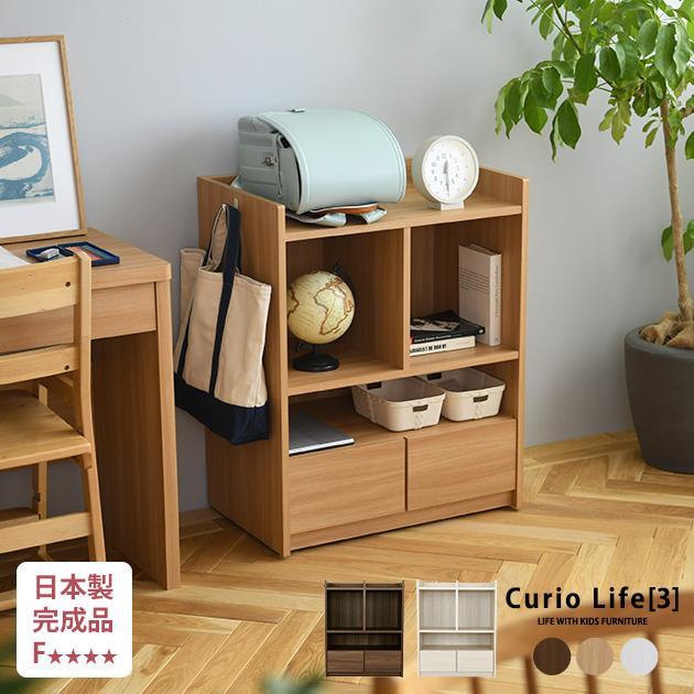 ランドセルラック ランドセル 収納 ラック こどもと暮らしオリジナル New Curio Curio Curio Life ランドセルラック キャスター付き ワイド 211
