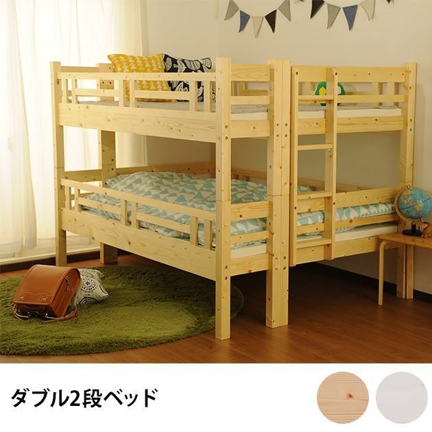 2段ベッド すのこベッド ダブル ロータイプ ダブル2段ベッド 【ノベルティ対象外】 【ノベルティ対象外】