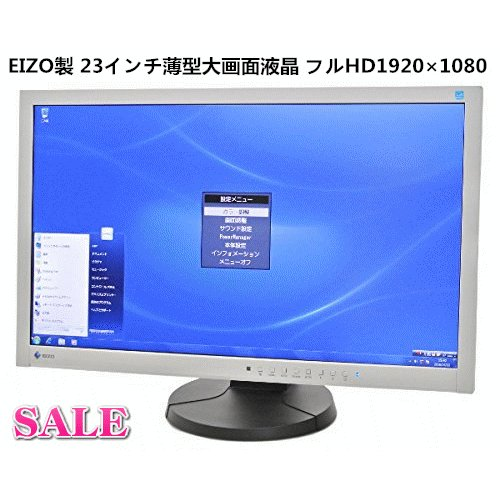 ポイント5倍 23型液晶モニター EIZO製 FlexScan EV2335W 23インチ薄型液晶大画面 映り良い 1920×1080 IPS FHD DVI+RGB+DP入力 10000h未満|touhou-shop