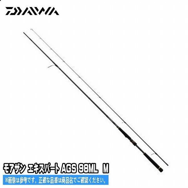 17 モアザン EX AGS 98ML/M ダイワ DAIWA