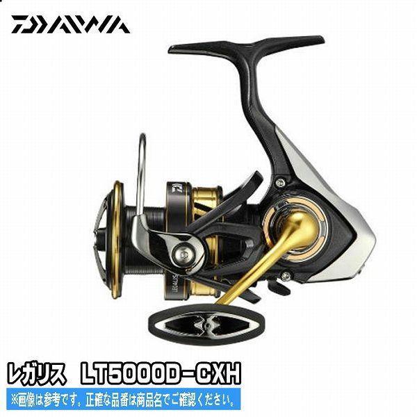 最安値挑戦 18 レガリス LT5000D-CXH ダイワ DAIWA