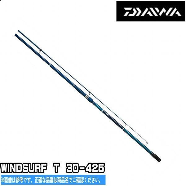 最安値挑戦 ウィンドサーフT 30-425 ダイワ DAIWA 数量限定